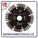 HM04 High Quality Diamond Cutting Discs For Cutting Marble Granite