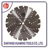 HM73 Hard Marble Cutting Blade