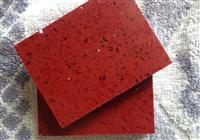 2014 Red quartz counterop vanity top table top