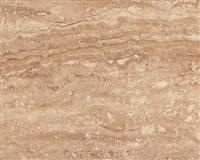 Beige Travertino