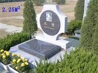 MF-222 Tombstone