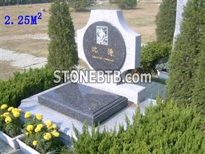 MF 222 Tombstone