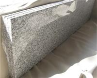 G637 Tiger Skin White Countertop