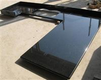 Shanxi Black Kitchen Top