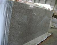Bainbrook Brown Prefab Countertop