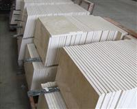 Cream Marfil Tile