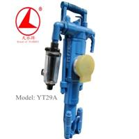 YT29A rock breaker tunneling machine