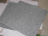 G633 Granite Flooring Tile