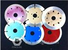 Diamond Continuous Rim Blade