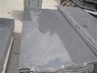 G654 Polished Slabs