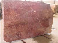 Mony Red Marble