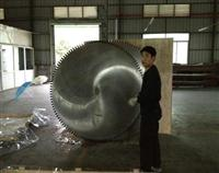 big size saw blade for granite