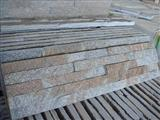 Quartzite Wall Cladding