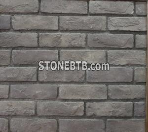 Manufactured Brick
