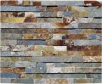 Rusty natural stone