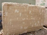 Light Beige Travertine Block