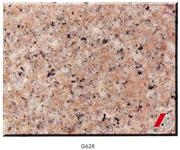 G628 or G681 Granite - Chinese manufacturer
