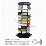 SR006 Tsianfan Manufacturer of Quartz Stone Display Rack
