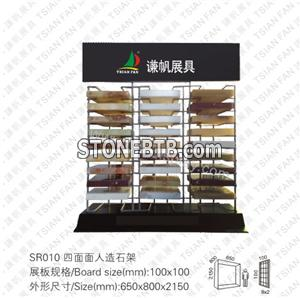 SR010 Practical Display Rack to Hold Small Artificial Stone Samples