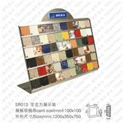 SR013 Stainless Steel Tabletop Artificial Stone Display Shlef