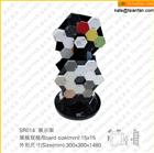 SR014 Acrylic Artificial Quartz Stone Display Rack