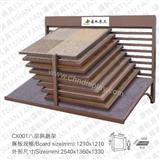 CX001 Reclining Sliding Ceramic Tile Display Stand Rack