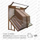 CX003 Heavy Duty Retail Porcelain Tile Display Stand Rack