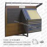 CX004 Xiamen Manufacturer Retail Porcelain Tile Display Stand Rack