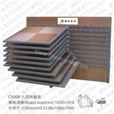 CX008 Sliding Porcelain Tile Display Floor Standing Rack