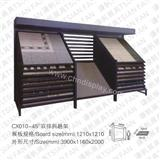 CX010 Sliding Wall Tile Floor Tile Display Stand Rack