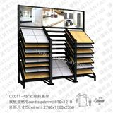 CX011 High Quality Wall Tile Floor Tile Display Stand Rack