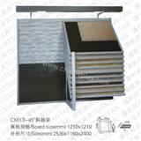 CX013 Demountable Wall Tile Floor Tile Display Stand Rack