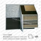 CX014 Detachable Wall Tile Floor Tile Display Stand Rack