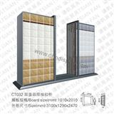 CT032 Sliding Ceramic Tile Display Racks and Stands
