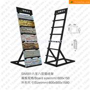 SW001 Stacked Cultural Stone Display Shelf