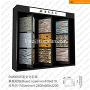 SW005 Rotating Stack Stone Panel Display Rack