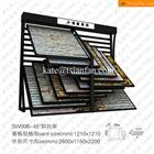 SW006 Natural Culture Stone Slate Display Towers