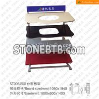ST006 Stone Flooring Showroom Display Racks