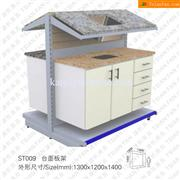 ST009 Building Supermarket Products Goods Display Shelves