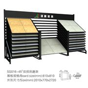 slding display rack