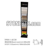 artificial stone displays for sale