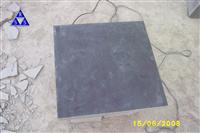 Blue Limestone tiles honed
