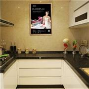 Acrylic Solid Surface Vanitytop