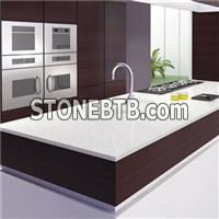 Largest Size Quartz Stone For Kitchens