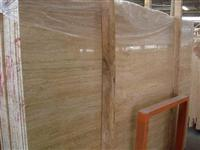 Travertine Slab, Slab, Beige Travertine, Turkey Travertine