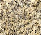 China Granite Tiger Skin Yellow
