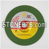 Type 27 Depressed Center Grinding Wheels