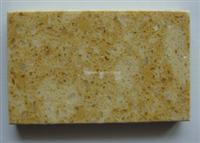 Silver Point Beige Artifical Marble, Beige Compress Stone