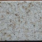 Sun Sand Quartz Stone, Light Beige Quartz