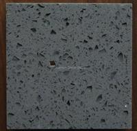 Grey Quartz, Gray Quartz, Grey Quartzite, Gray Quartzite